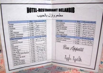 in tunisia ristorante cibo
